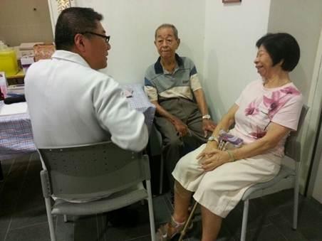 TCM Clinic